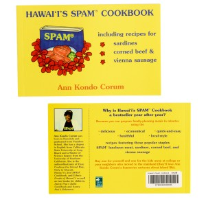 Hawaii's 1st SPAM® Brand Cookbook